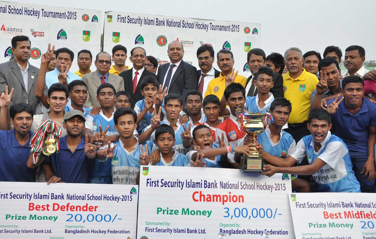 FSIBL_Press-Release-of-FSIBL-School-Hockey-2015-final-held