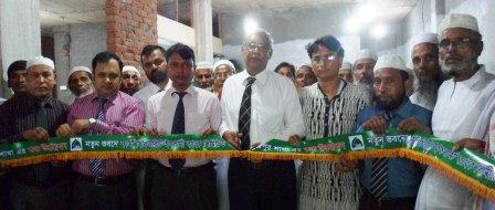 FSIBL Press Release_Inauguration of Relocated FSIBL Uzirpur Branch