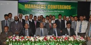 Khulna Zone_Press Release Managers Conference