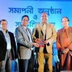 FSIBL_Press Release_FSIBL Achieved Award of Excellence in Banking Fair Bangladesh 2015