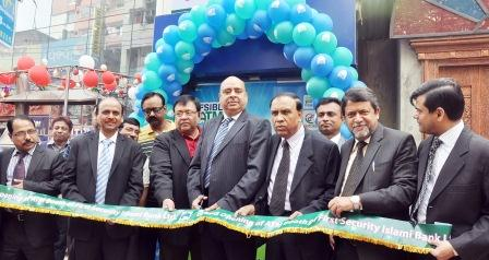 FSIBL Press Release_Inauguration of FSIBL Baily Road ATM booth