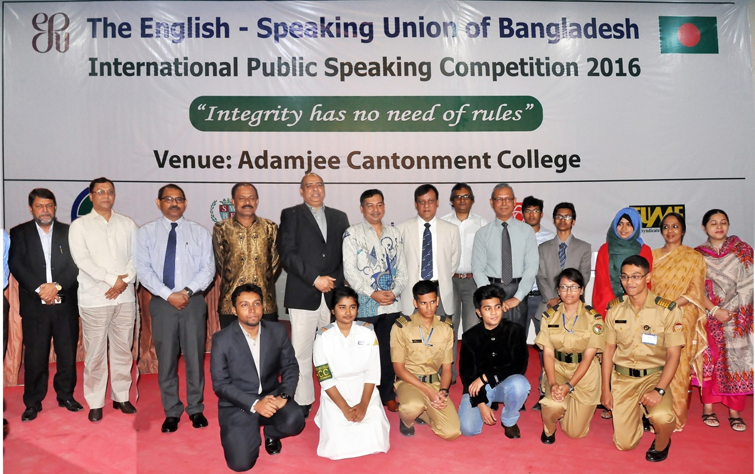 FSIBL Sponsored International Public Speaking Competition-2016 held