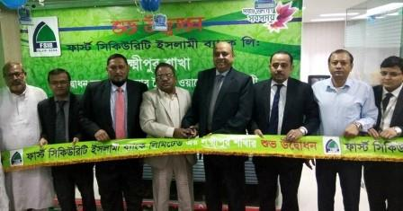 first security islami bank branches
