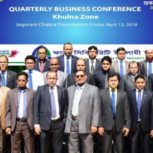FSIBL-Press-Release-on-Quarterly-Business-Conference_Khulna
