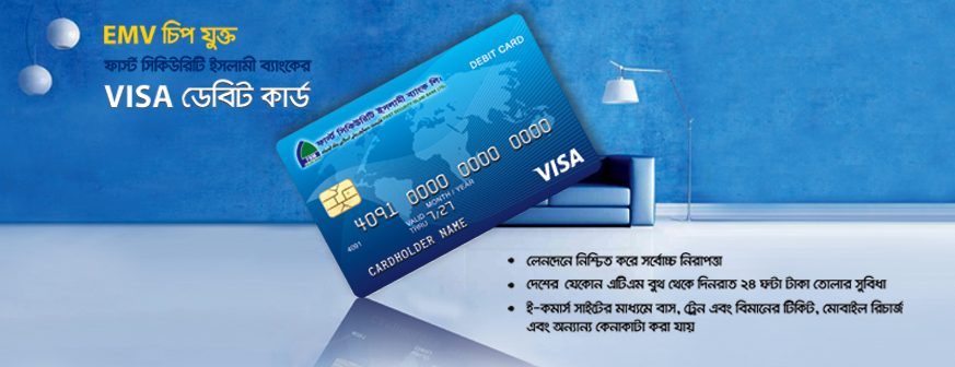FSIBL Debit Card with Visa