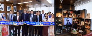 FSIBL Press Release_FSIBL Inaugurated Mujib Corner at its Head Office