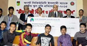 FSIBL Press Release_Sports Materials & Scholarship Handover Ceremony