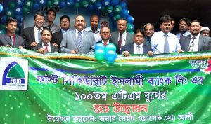 FSIBL Press Release Inauguration of FSIBL 100th ATM booth