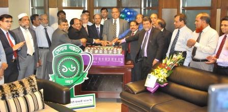 FSIBL Press Release_ FSIBL Celebrated 16th Anniversary