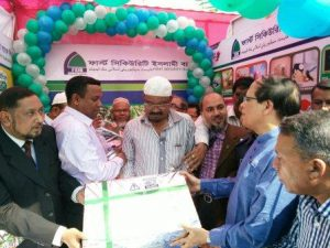 FSIBL_Press Release_FSIBL Donated a computer to chitmahal