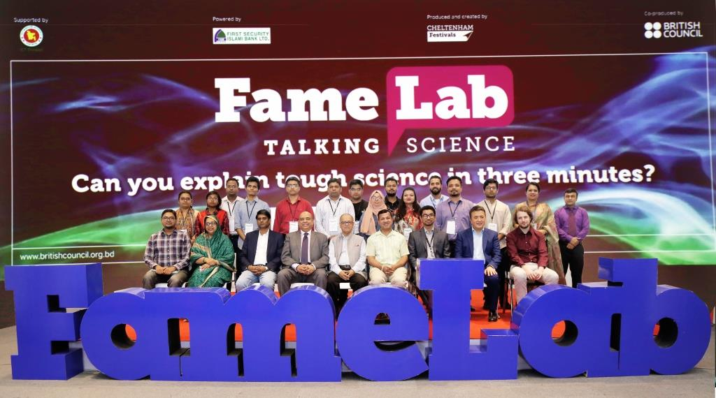 Fsibl Press Release Launching Ceremony of Famlab Bangladesh