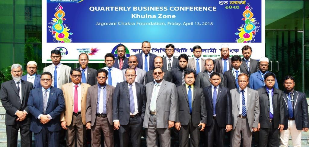 FSIBL-Press-Release-on-Quarterly-Business-Conference_Khulna