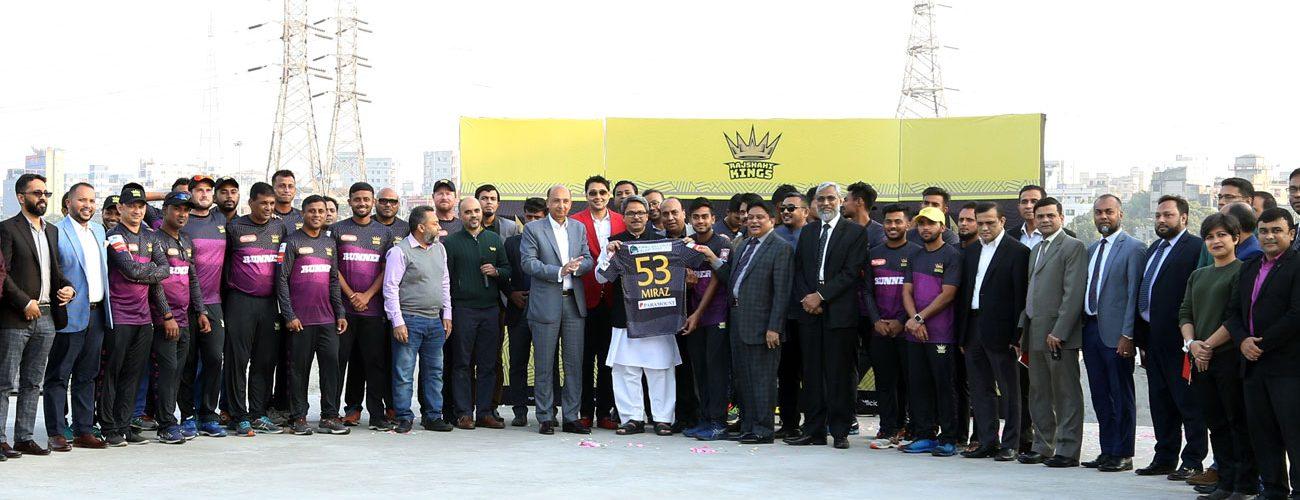 Rajshahi Kings BPL FSIBL Sponsor