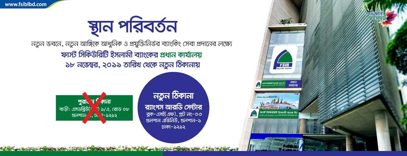 online dating webbplatser i Dhaka