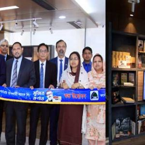FSIBL Press Release_FSIBL Inaugurated Mujib Corner at its Head Office